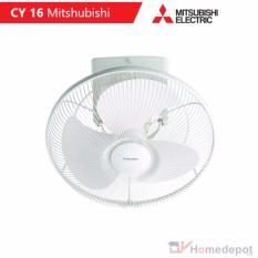Mã Khuyến Mại Quạt Đảo Mitsubishi Cy16 Gt Trắng