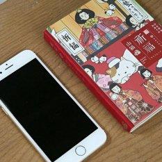 Mua Sổ tay hình hoàng hậu Nhật Bản