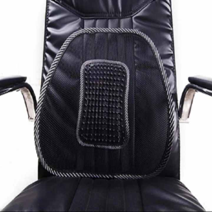 Tấm lưới tựa lưng ghế văn phòng (tặng móc khóa da)