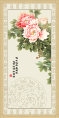 Bán Tranh Dan Tường 3D Khổ Dọc Phong Thủy Hoa Mẫu Đơn Vtc Lunatm 0023 Có Thương Hiệu Rẻ