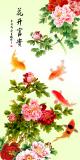 Chiết Khấu Tranh Dan Tường 3D Khổ Dọc Phong Thủy Hoa Mẫu Đơn Vtc Lunatm 0038 Vtc Hồ Chí Minh