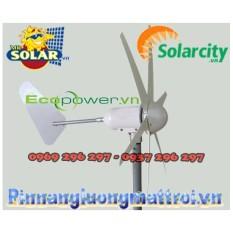 Hình ảnh Tua bin gió solarcity (6 cánh tua bin gió trục ngang) 600W