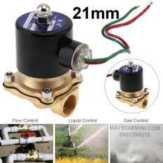 Van khóa mở nước bằng điện từ 220V 2W-160-15 ren 21mm