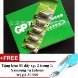 Giá Bán Vỉ 05 Vien Pin 23A 12V Tặng 01 Day Sạc Điện Thoại 2 Trong 1 Cho Iphone Va Samsun Mới