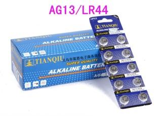 Viên Pin AG13 LR44H 357A Tianqiu 1.5v (Vỉ 10 Viên) thumbnail