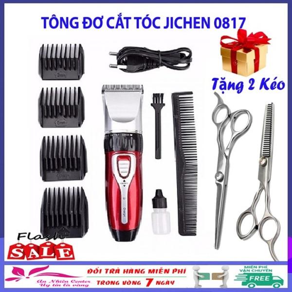 [Miễn phí vận chuyển] Tông đơ cắt tóc JCHEN 0817, tăng đơ cắt tóc không dây chuyên nghiệp, máy cắt tóc gia đình, trẻ em, người lớn,…tặng kèm 2 kéo cắt tỉa