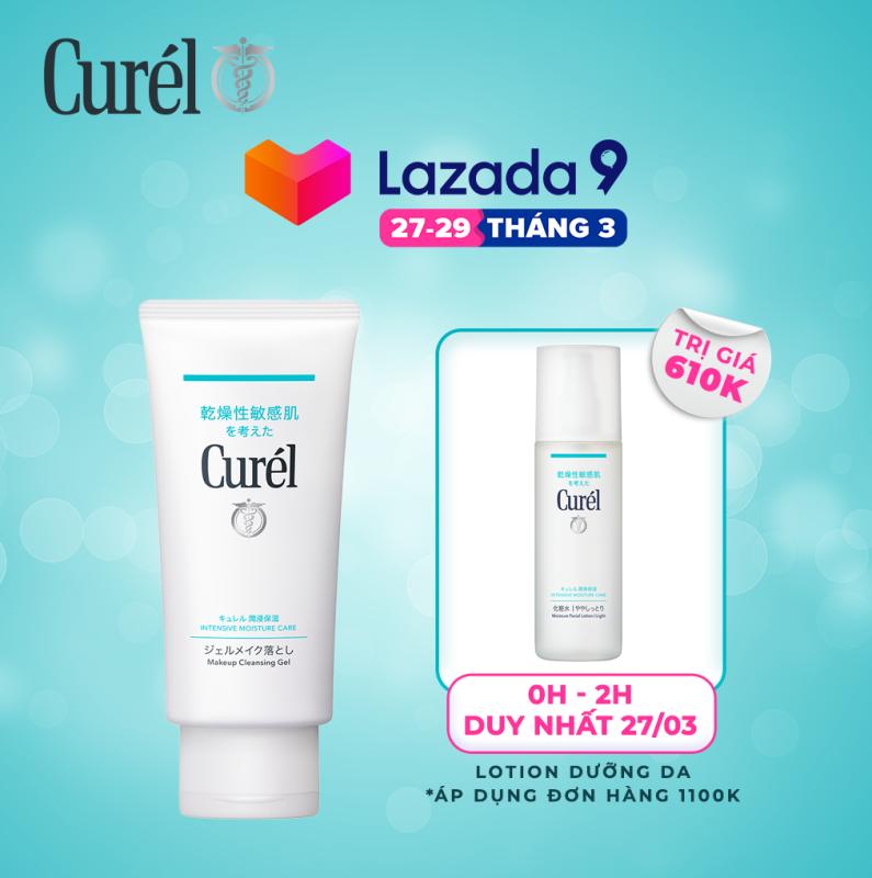 Gel Tẩy Trang Cấp Ẩm Chuyên Sâu Curel Intensive Moisture Care Makeup Cleansing Gel 130g