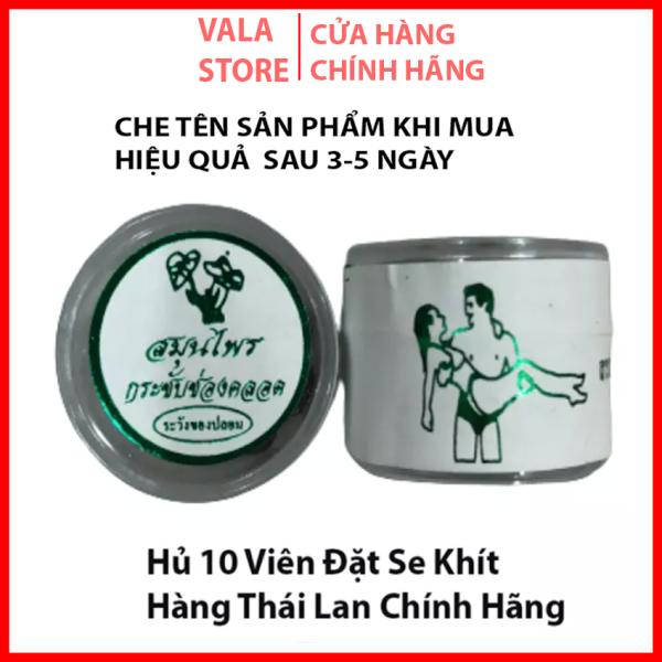 [Sỉ 12 Hộp] Viên Đặt Se Khít Vùng Kín Thái Lan Chính Hãng- Hũ 10 Viên giá rẻ
