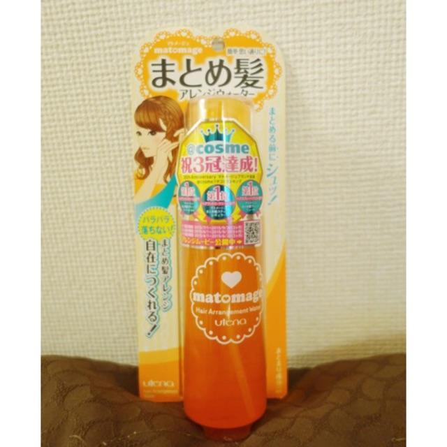 Xịt dưỡng và tạo nếp tóc Matomage Utena 100ml