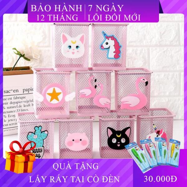 Mua Giỏ Lưới Đựng Bút Cute Màu Hồng Tươi Cho Nữ Sinh - Trang Trí Bàn Học, Văn Phòng Siêu Cấp Đáng Yêu