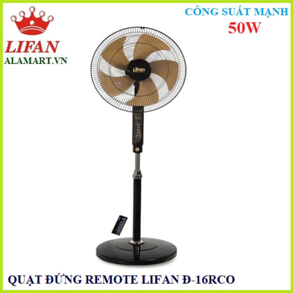 Quạt đứng remote Lifan Đ-16RCO (50W)
