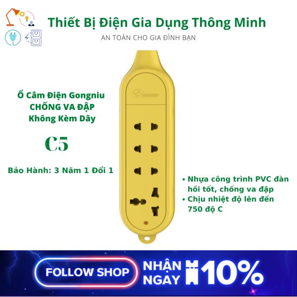 Ổ Cắm Điện Chống Va Đập Gongniu 4 Ổ Đa Năng Không Kèm Dây – Công Suất 10A/250/2500W –  Vàng – Chính Hãng - C5