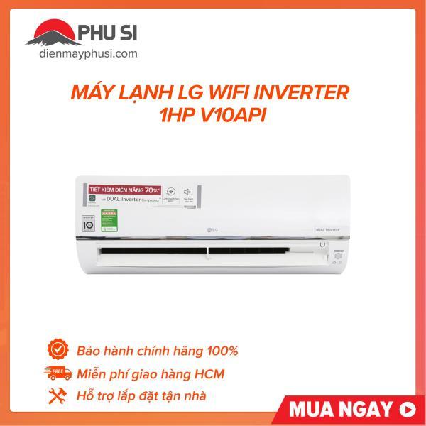Máy lạnh LG wifi inverter 1HP V10API