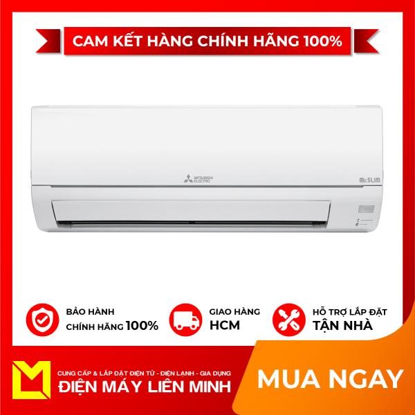 Máy lạnh Mitsubishi Electric 1.5 HP MS-HP35VF - Tính năng Econo Cool tiết kiệm 20% điện năng tiêu thụ Tính năng mát lạnh siêu tốc cho phòng mát lạnh tức thì Màng lọc tiên tiến giúp loại bỏ bụi và vi khuẩn hiệu quả