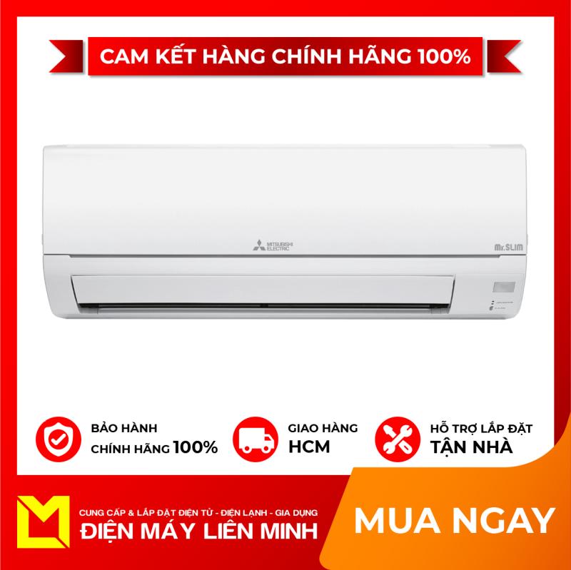 Bảng giá Máy lạnh Mitsubishi Electric 1.5 HP MS-HP35VF - Miễn phí vận chuyển HCM, giao hàng trong ngày