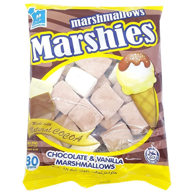 Kẹo xốp Marshies Hương Sô Cô La & Vani (Marshies Chocolate & Vanilla Marshmallows) gói 80g