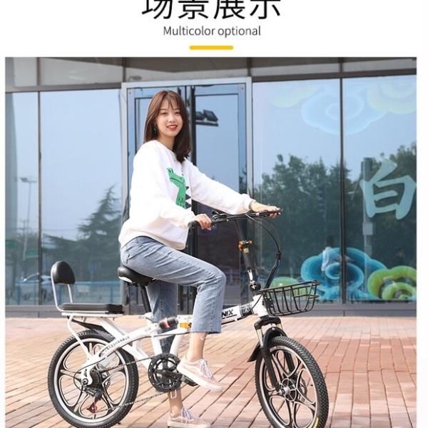 Mua Xe đạp gấp 20 icnh, chính hãng Phượng Hoàng
