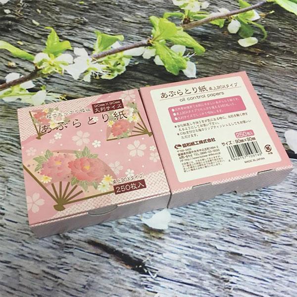 Set 250 tờ giấy thấm dầu - Hàng Nhật nội địa tốt nhất