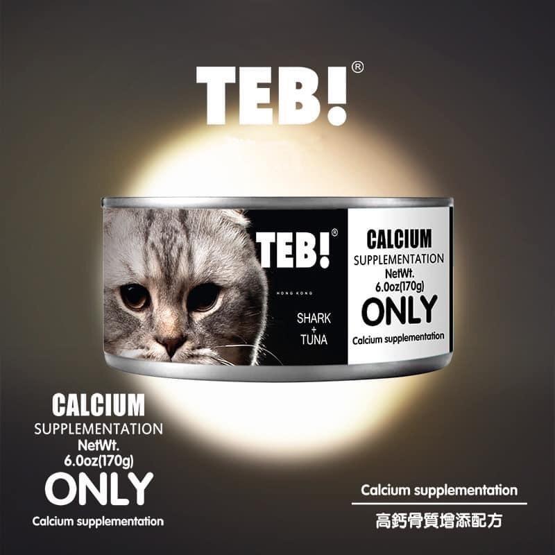 Pate Cho Mèo Bổ Sung Canxi Teb Canada 05