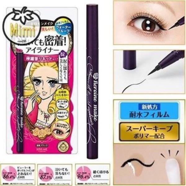 [Lấy mã giảm thêm 30%] Kẻ mắt nước Kiss Me Nhật Bản - Bút kẻ mắt không lem màu đen