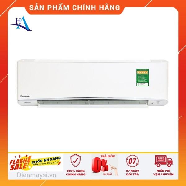 Máy lạnh Panasonic Inverter 2 HP CU/CS-XU18UKH-8 (Miễn phí giao tại HCM-ngoài tỉnh liên hệ shop)