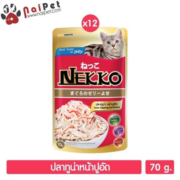 Thức Ăn Dinh Dưỡng Pate Cho mèo Con Và Mèo Trưởng Thành Nekko Gói 70g