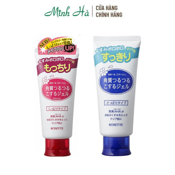 Tẩy da chết Rosette Peeling Gel Nhật Bản cao cấp