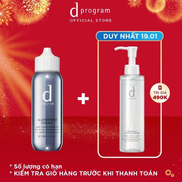Kem chống nắng bảo vệ da khỏi bụi mịn và ô nhiễm môi trường dạng tinh chất dProgram Allerdefense Essence 40ml,SPF 46, PA+++