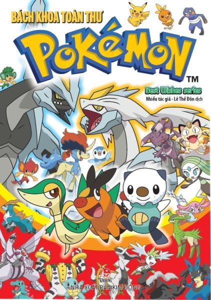 Mua Fahasa - Bách Khoa Toàn Thư Pokémon - Best Wishes Series