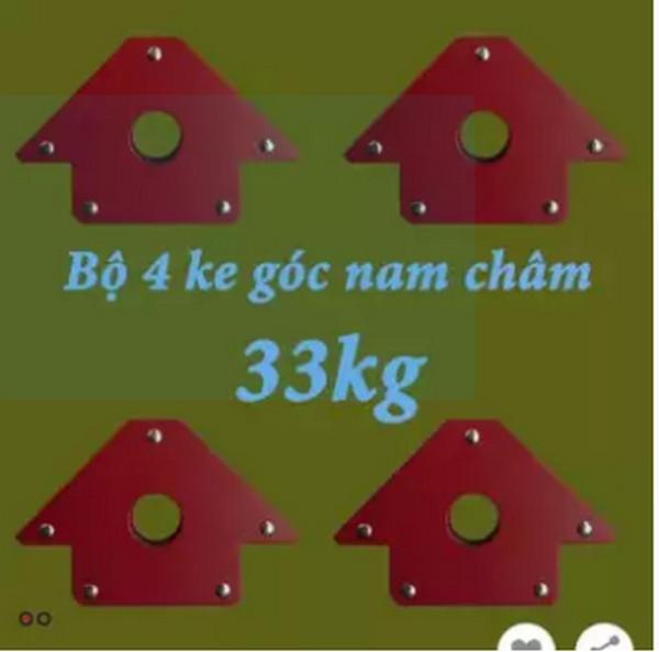 Bộ 4 Ke góc nam châm 33kg  Ke goc 33kg