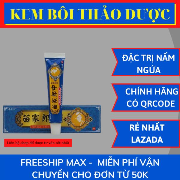 Kem bôi viêm da cơ địa nấm ngứa, hắc lào, lang ben, vẩy nến - Hàng chuẩn có QRcode cao cấp