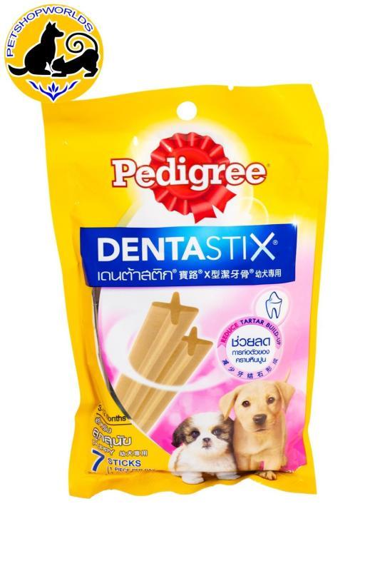 bánh xương chó nhỏ Pedigree Dentastix 56g