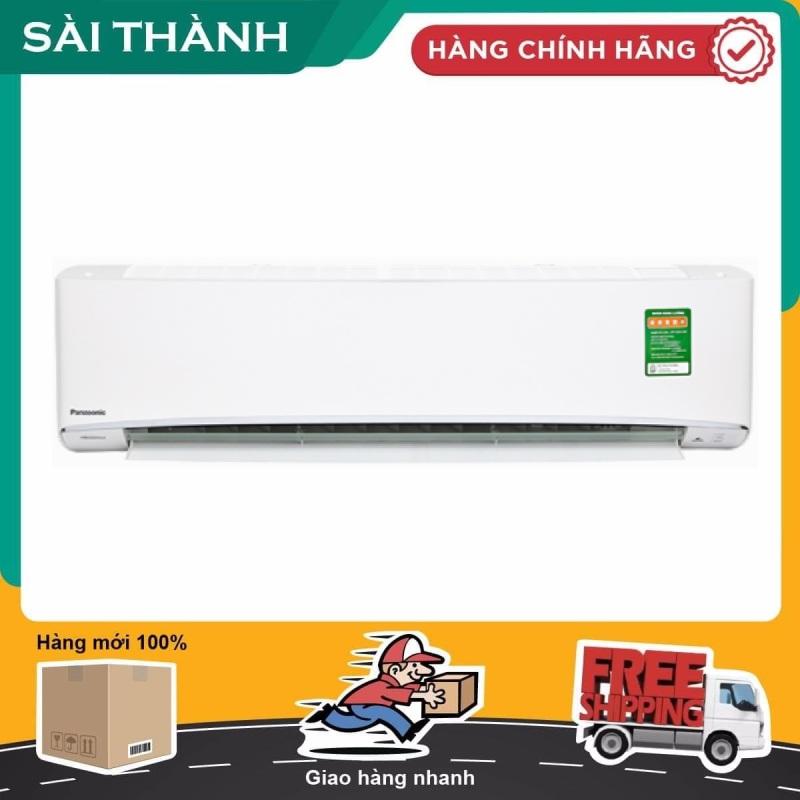 Bảng giá Máy lạnh Panasonic Inverter 2.0 Hp CU/CS-XU18UKH-8 - Điện máy Sài Thành