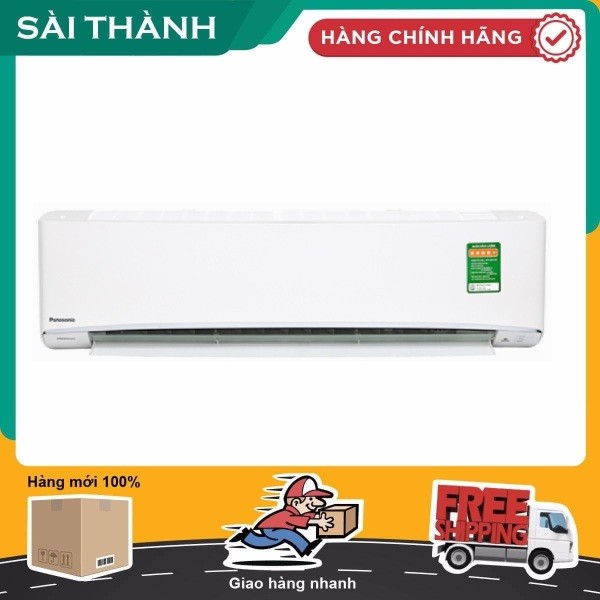 Bảng giá [Trả góp 0%]Máy lạnh Panasonic Inverter 2.5 HP CU/CS-XU24UKH-8 - Điện máy Sài Thành