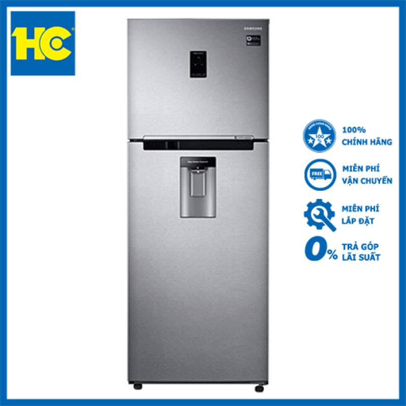 Tủ lạnh Samsung 380 lít RT38K5982SL/SV