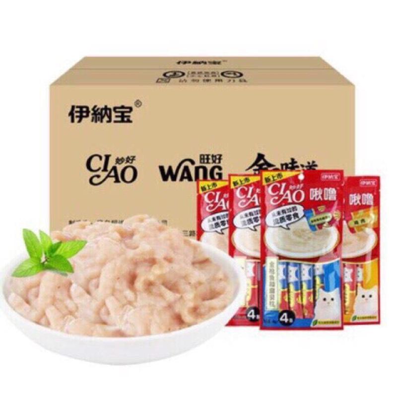 Combo 10 gói Ciao Churu - súp thưởng cho mèo