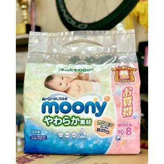 ( Chính Hãng ) Giấy Ướt Moony Nội Địa Nhật Bản 80 Tờ thumbnail