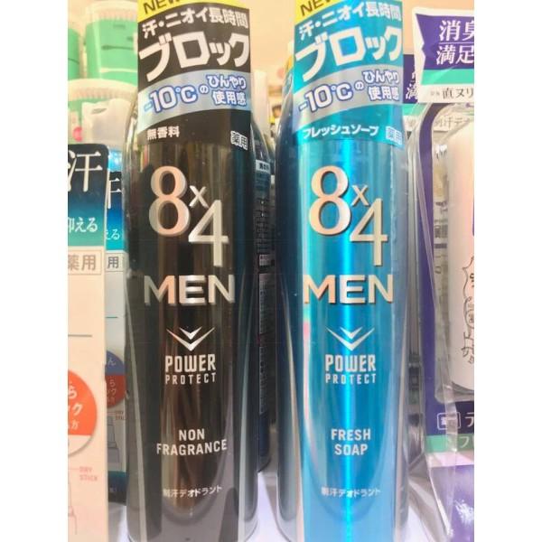 Xịt khử mùi nam 8x4 Nhật Bản 50G