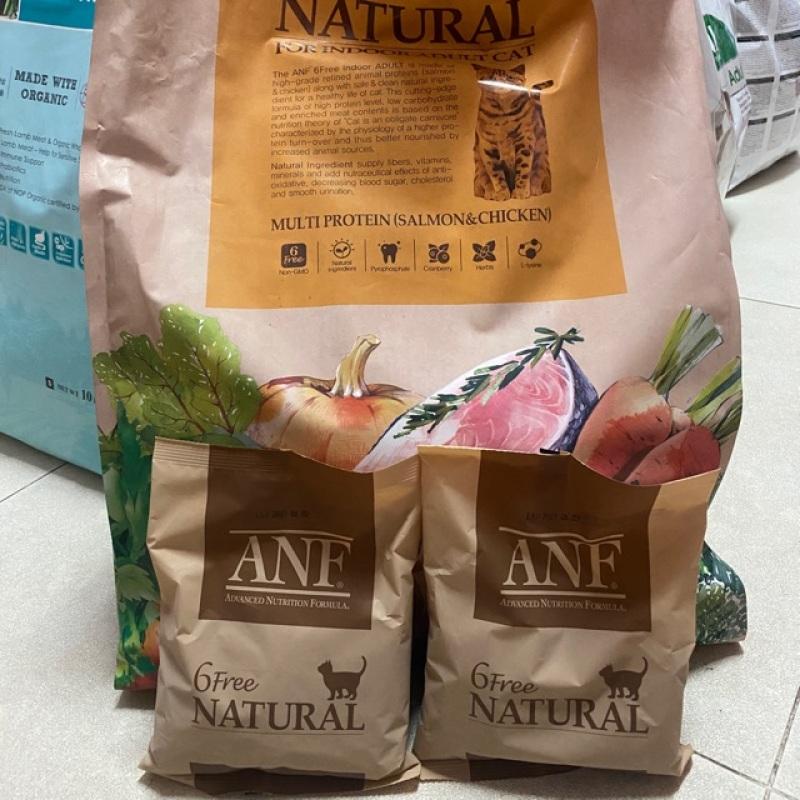 400gr ANF 6free thức ăn hữu cơ cho mèo nhập khẩu Hà Quốc, chất lượng đảm bảo an toàn đến sức khỏe người sử dụng, cam kết hàng đúng mô tả