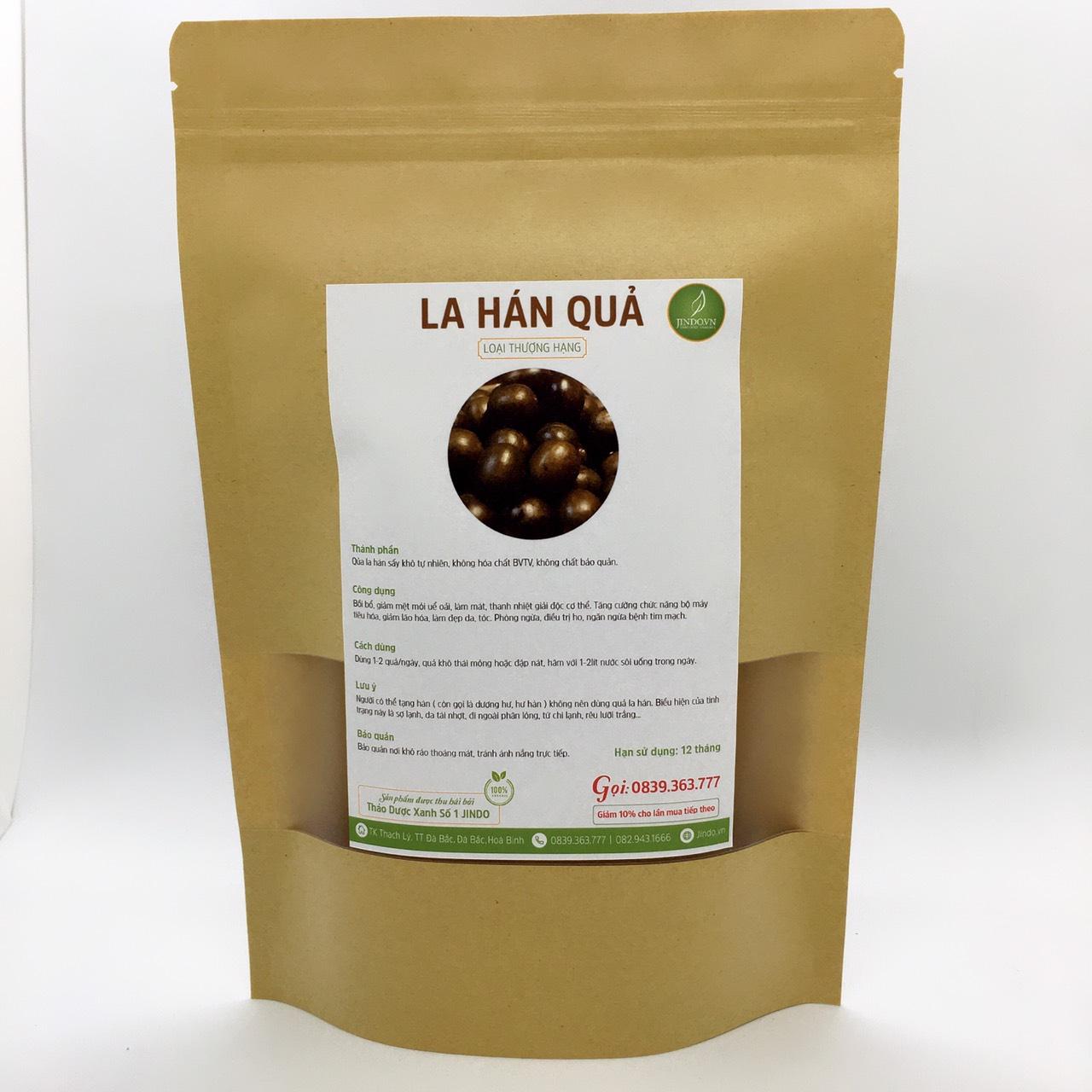 La Hán Quả sấy khô 100gram loại thượng hạng - TM016 nhập khẩu