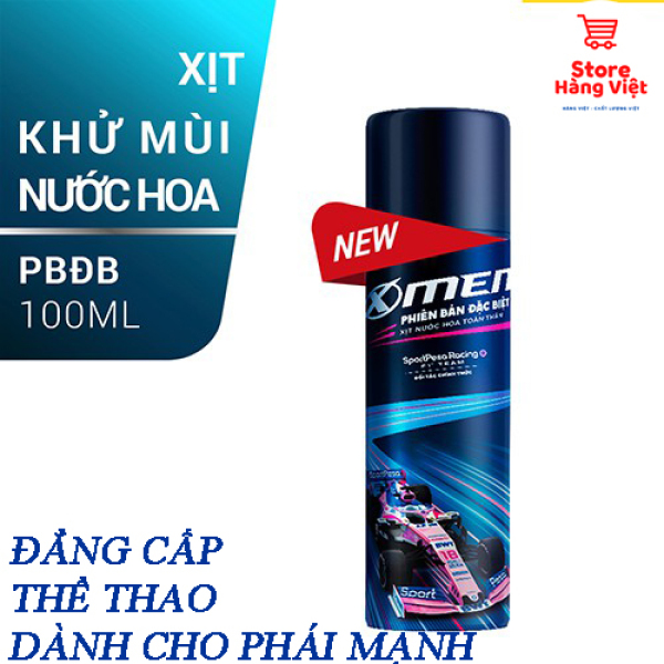Xịt nước hoa X-Men Phiên Bản Đặc Biệt 100ml - Nước Hoa Nam - Mỹ Phẩm Store Hàng Việt cao cấp