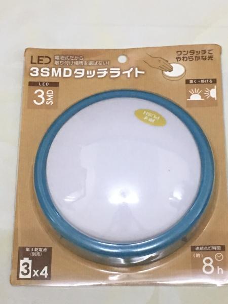 Đèn led Nhật dán tường xài pin (3SMD), đèn led tròn treo tường xài pin
