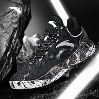 Giày bóng rổ nam Anta 812031605 thumbnail