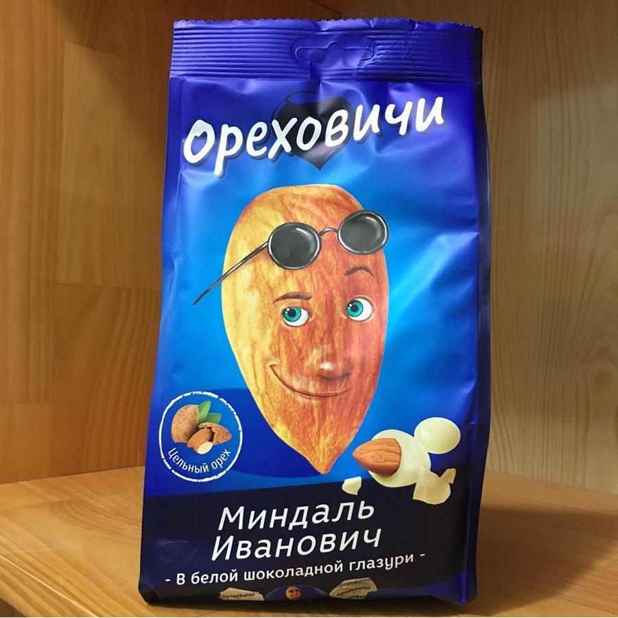 Kẹo Ivan Socola Bọc Hạnh Nhân Nga 400g màu xanh