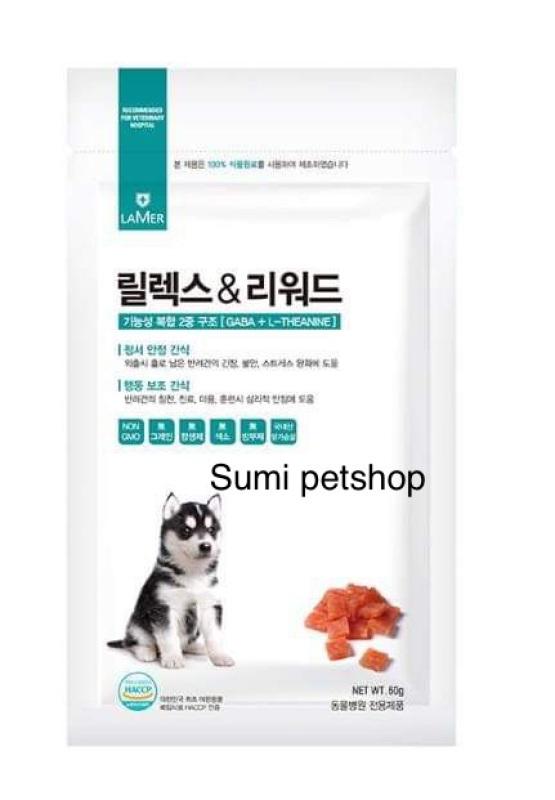 Bánh thưởng giảm stress Relax & Reward snack For Pet cho thú cưng