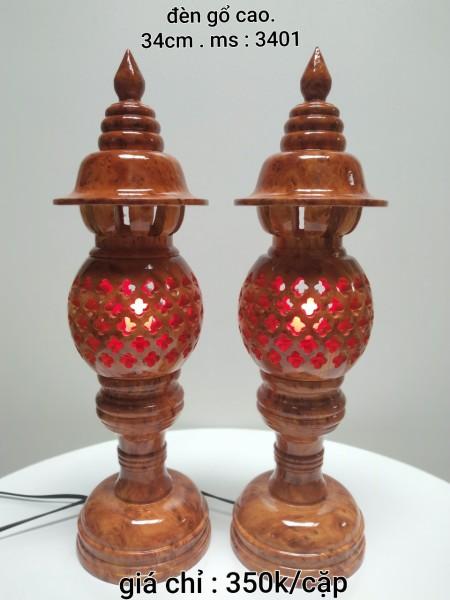 Combo 2 cặp Đèn gỗ cao - đèn mỹ nghệ cao 34cm - để thắp sáng, trưng bày - Mã 3401
