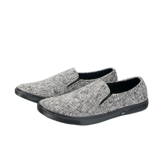 Giày lười nam Muidoi G214 (Nâu) giá rẻ