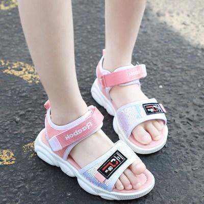 Giá bán Sandal Bé Gái Đính Kèm Kim Tuyến Sang Chảnh XL30