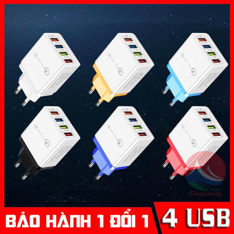 [HCM]Củ Sạc Đa Năng 4 Cổng USB Sạc Nhanh Mọi Thiết Bị cục sạc iphone cục sạc samsung cục sạc oppo cục sạc nhanh 2A củ sạc ip củ sạc iphone củ sạc xiaomi cục sạc điện thoại cục sạc ipad CuuLongStore