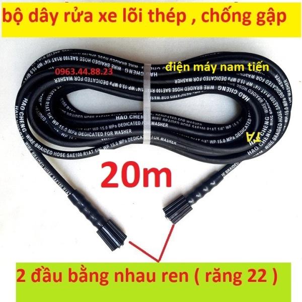 Bảng giá Dây xịt rửa, dây rửa xe lõi thép áp lực cao cấp - day rua xe loi thep 10m - 15m - 20m